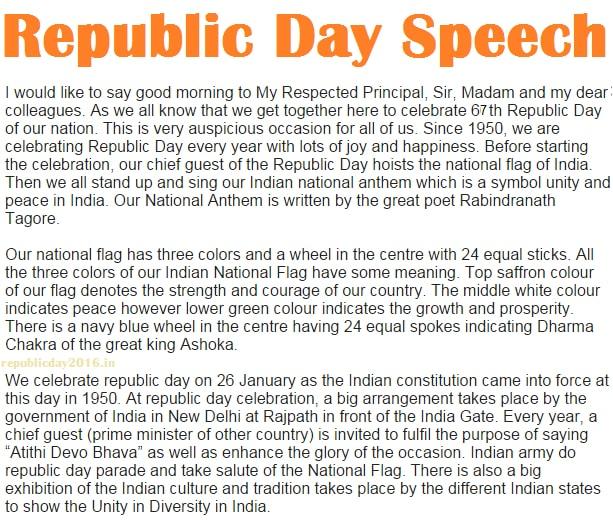 Republic Day Speech In English