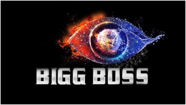 "Image result for bigg boss"""