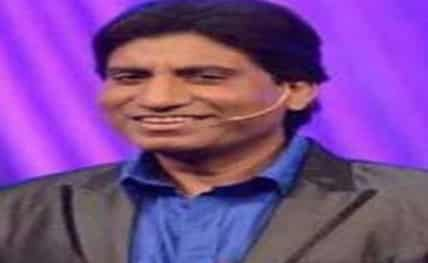 Image result for Raju Shrivastav in GILC