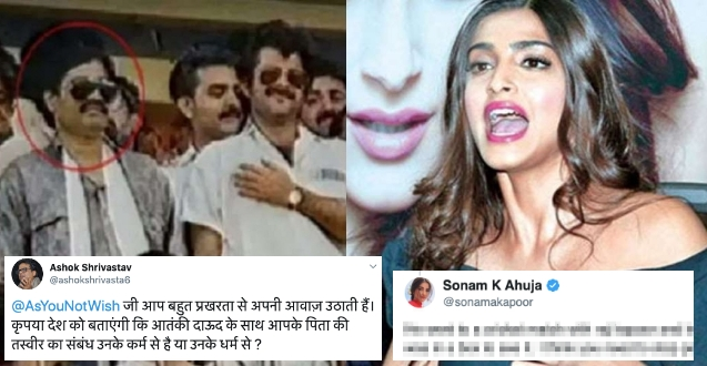 A Troller Mocked a Viral Image of Anil Kapoor with Dawood Ibrahim, Sonam Breaks Her Silence