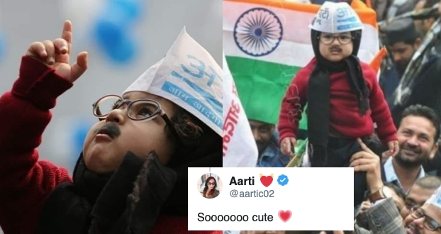Forget About AAP's Victory, This Cute Munchkin Has become the Internet Sensation