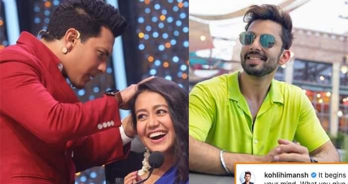 Neha Kakkar S Ex Boyfriend Reacts On Her Marriage Rumours With Aaditya Narayan Wink Report