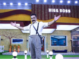 bigg-boss-tamil-season-4