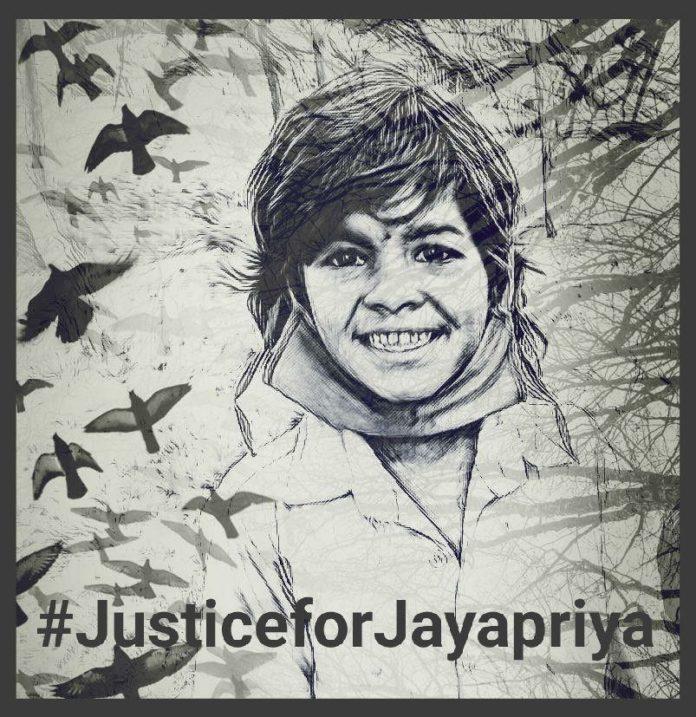 Justice for Jayapriya