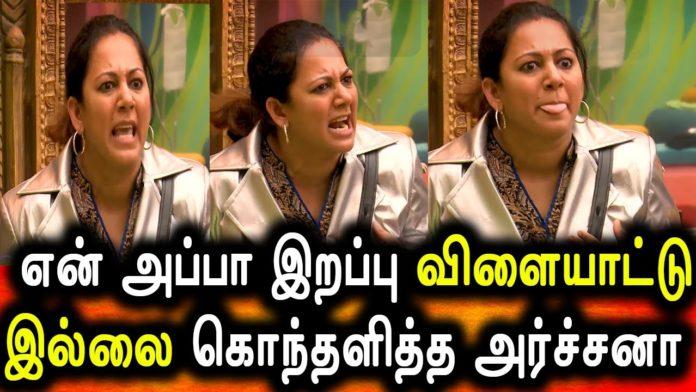 Bigg Boss Tamil 8 december written update