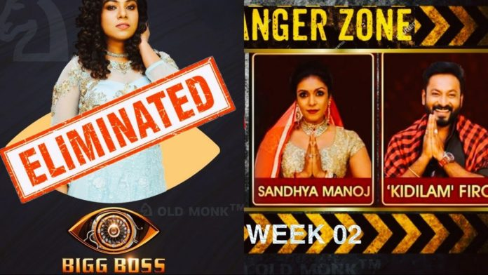 Bigg Boss Malayalam 3 Eviction