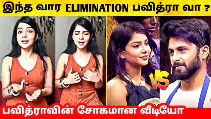 Ashwin vs Pavithra elimination Cook with Comali