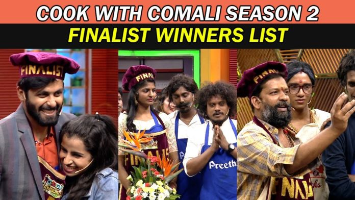 Cook With Comali 2 winner