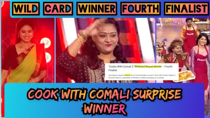 Cook with Comali 2 wild card winner