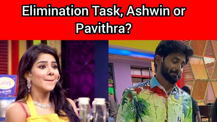 Cook with Comali Elimination Pavithra