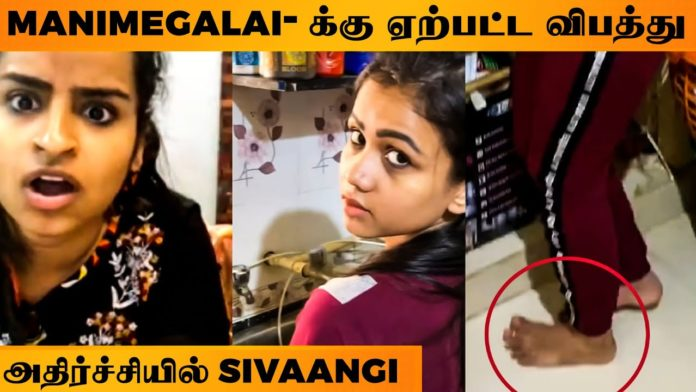 Cook with comali manimegalai accident