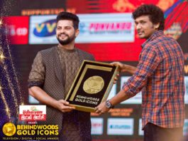 Raina Behindwoods Award